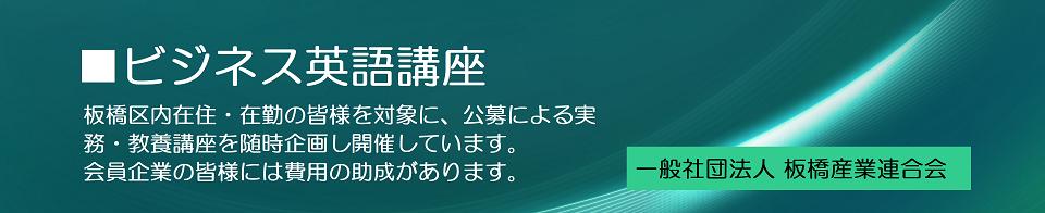 sanren_english