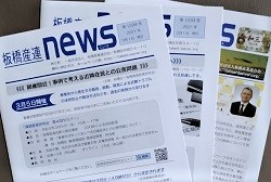 enkaku_news