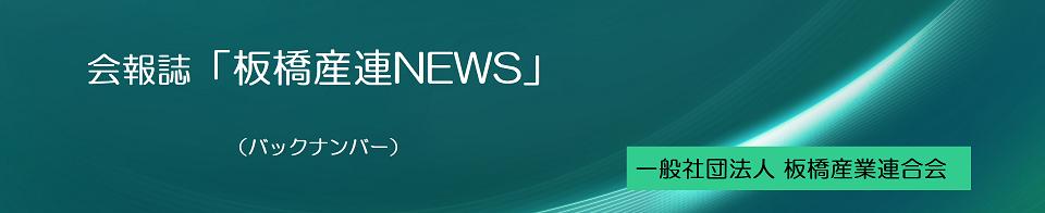 sanren_news
